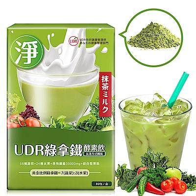 UDR綠拿鐵酵素飲 x1盒