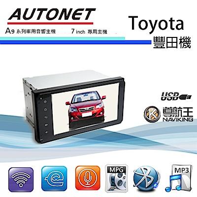 大吉國際 Autonet Toyota 豐田專用安卓機 汽車音響