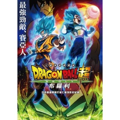 七龍珠超:布羅利 DVD