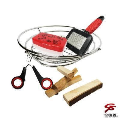 LIXIT寵物用品清潔工具收納籃組