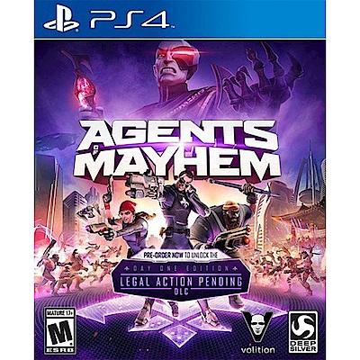 黑街特務 Agents of Mayhem - PS4 英文美版