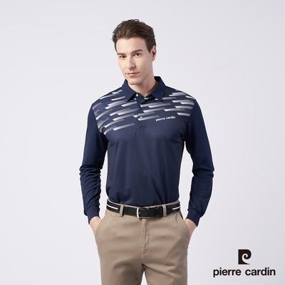 Pierre Cardin皮爾卡登 男款 吸濕排汗 胸前數位印花 網眼針織 薄長袖POLO衫-丈青色(3195203-39)