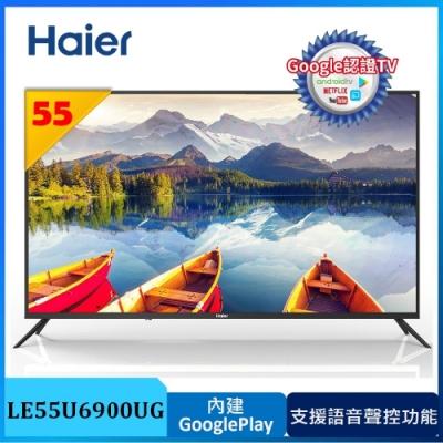 Haier海爾 55吋 4K HDR Android液晶顯示器 LE55U6900UG (Google TV)