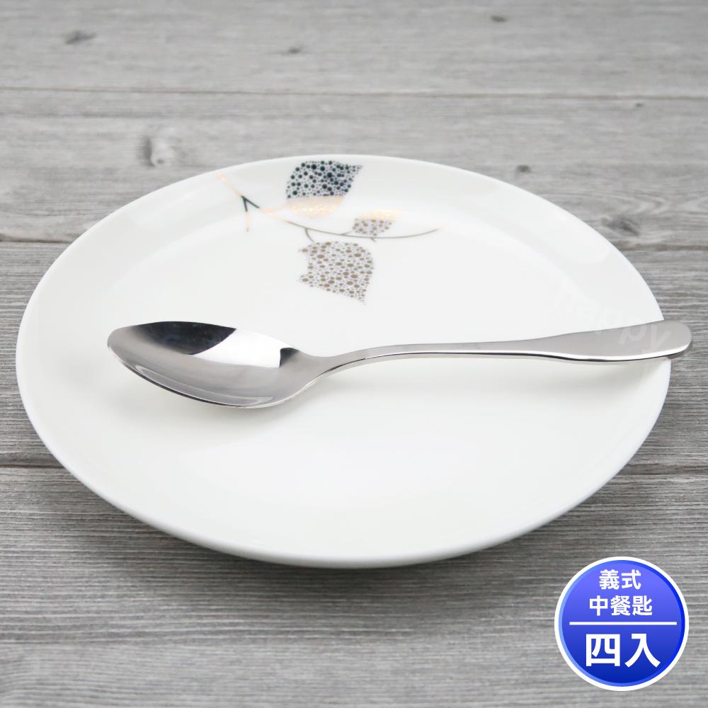 王樣義式中餐匙304厚料不銹鋼湯匙(4入組)