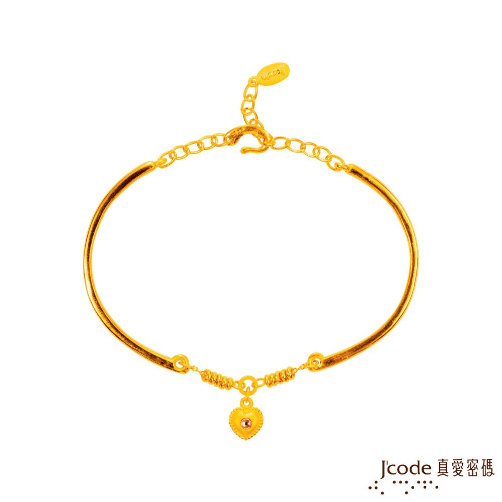(無卡分期6期)J'code真愛密碼 繫愛黃金手環