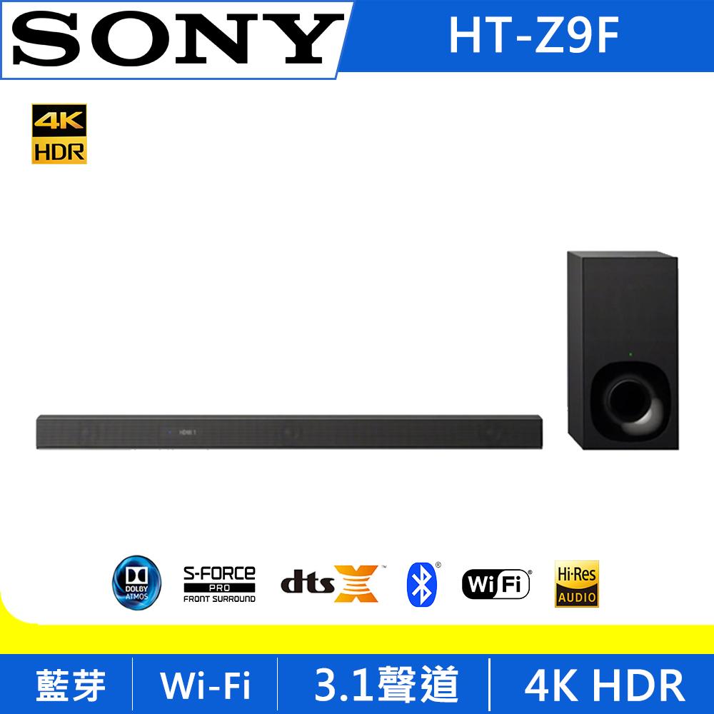 SONY 3.1 聲道輕巧單件式環繞音響 HT-Z9F