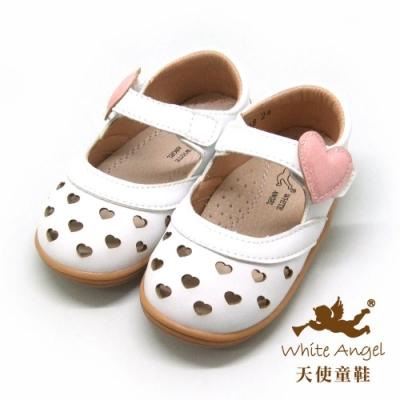 天使童鞋-夏日愛心洞洞娃娃鞋(小-中童)i988-白