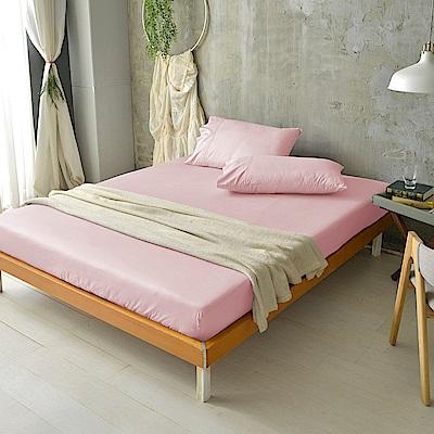澳洲Simple Living 特大300織台灣製純棉床包枕套組(櫻花粉)