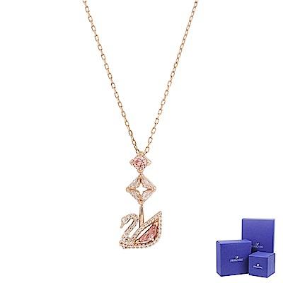 SWAROVSKI 施華洛世奇 DAZZLING SWAN粉色水晶天鵝Y型玫瑰金項鍊