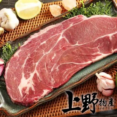 (滿899免運)【上野物產】紐西蘭頂級沙朗牛排 (200g土10%/片)x1