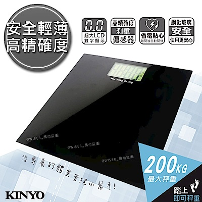KINYO LCD大螢幕電子體重計/健康秤(DS-6585)