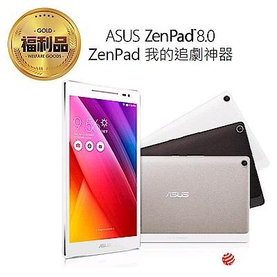 【福利品】華碩ASUS ZenPad Z380KNL 16G 8 吋平板電腦 @ Y!購物