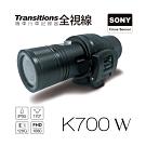 全視線K700W 聯詠96658 SONY感光元件1080P高畫質防水型機車行車記錄器-快