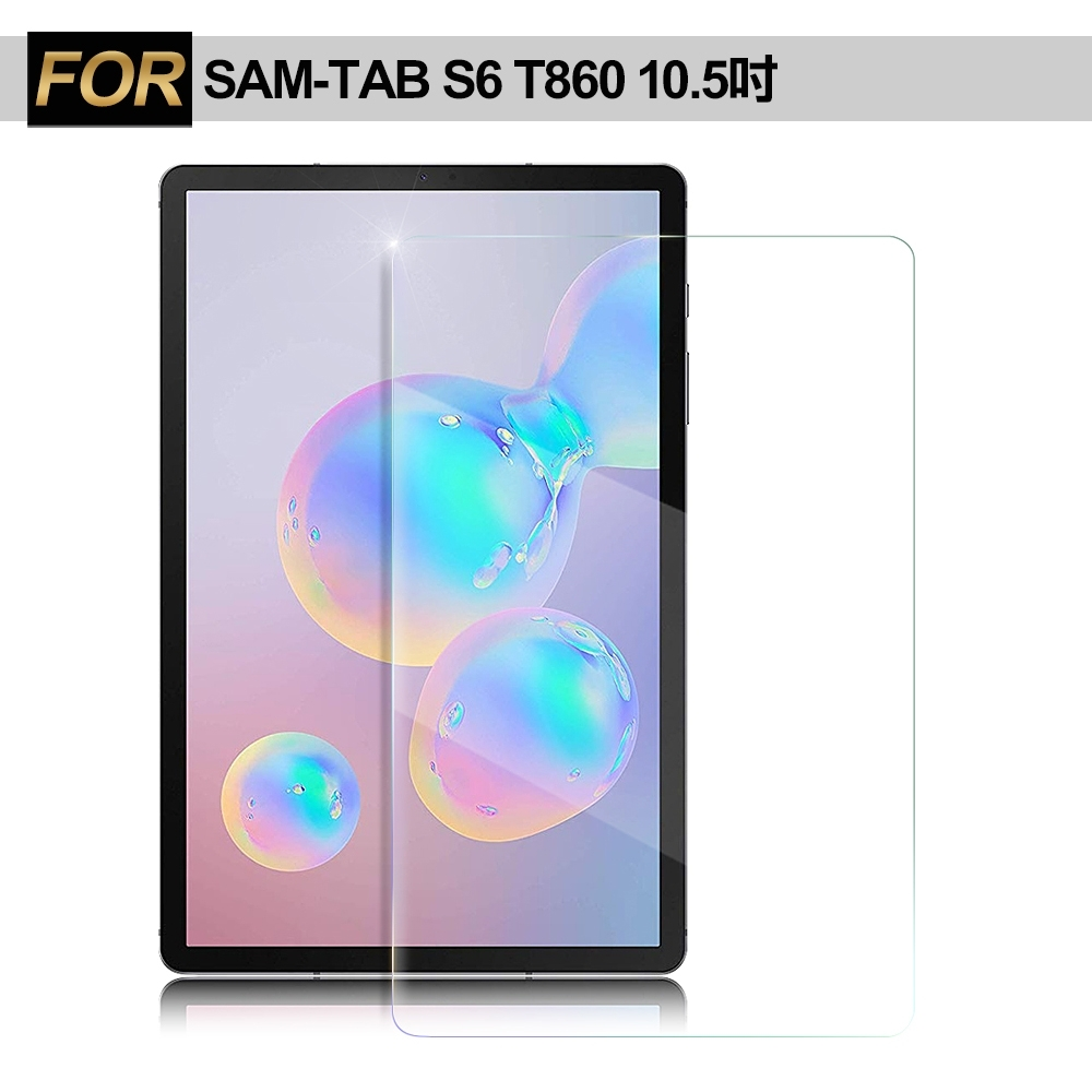 Xmart for 三星Galaxy Tab S6 T860 10.5吋強化指紋玻璃保護貼
