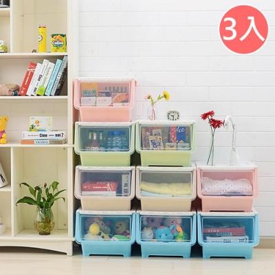 掀蓋式收納箱 收納櫃(3入)【Vencedor】