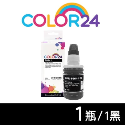 Color24 for Epson T664100/100ml 黑色相容連供墨水