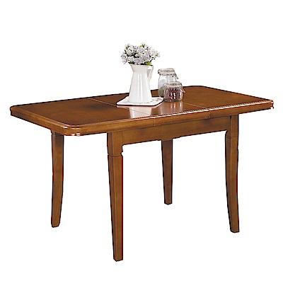 品家居 尼布3.2尺可拉合式實木餐桌-97x80x75cm免組
