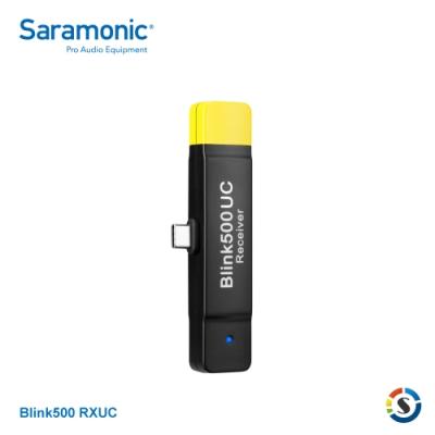 Saramonic 楓笛 Blink500 RXUC 無線麥克風接收器