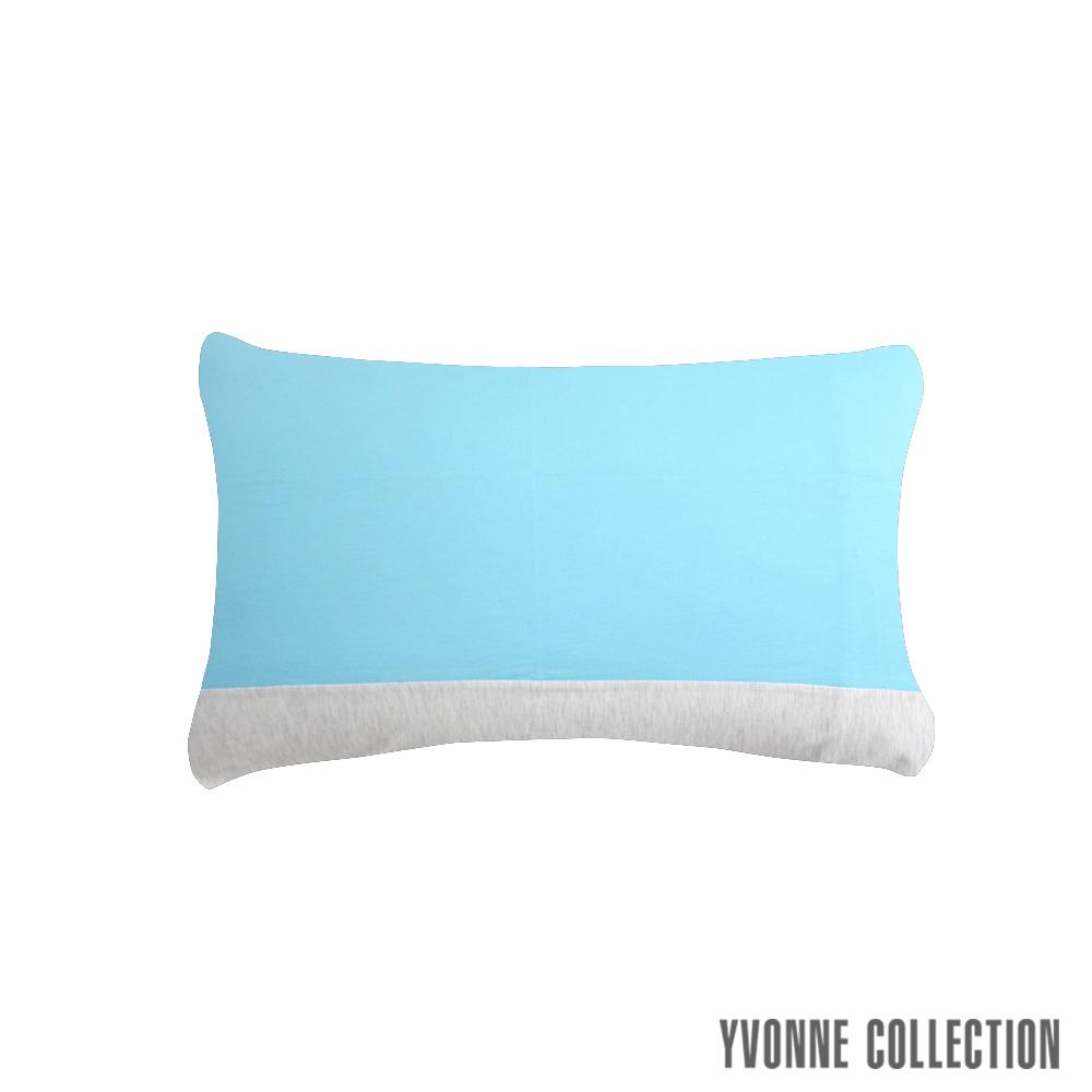YVONNE COLLECTION 素面拼接枕套- 藍/淺灰白 (可搭配羊駝床組)