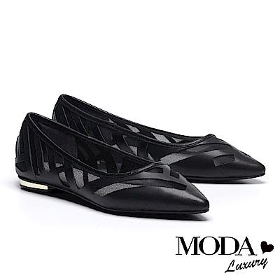平底鞋 MODA Luxury 唯美透膚拼接網布尖頭平底鞋-黑