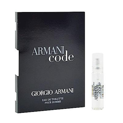 Giorgio Armani 黑色密碼 男性淡香水 針管小香 1.5ml