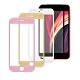 Metal-Slim Apple iPhone SE(第二代) 2020 滿版鋼化玻璃保護貼 product thumbnail 1