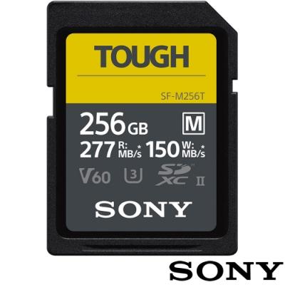 SONY SF-M256T SD SDXC 256G 256GB 277MB/S V60 TOUGH UHS-II 高速記憶卡 (公司貨) 支援 4K