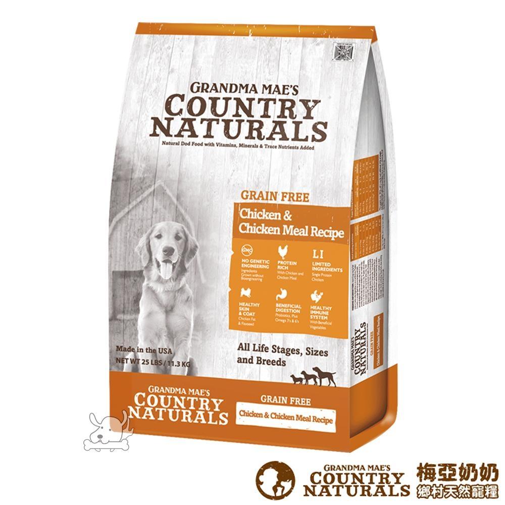 GRANDMA MAE'S 梅亞奶奶 L.I.D.低敏無穀全齡犬糧-鮮嫩雞 4磅 2包