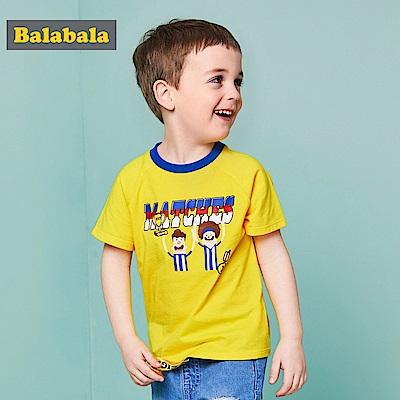 Balabala巴拉巴拉-男孩歡呼印花造型T恤-男(2色)