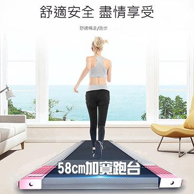 SimLife Wow智慧語音控制100%免安裝電動跑步機 粉嫩嫩
