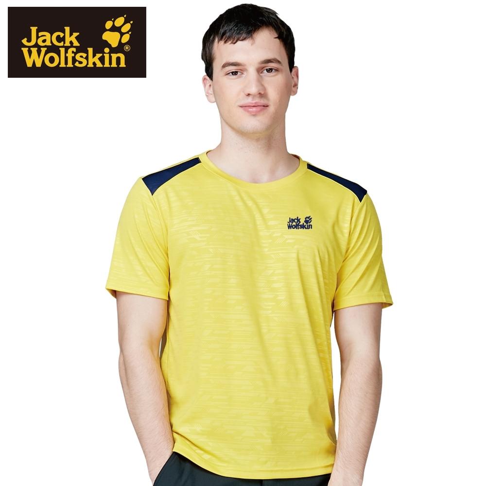 【Jack Wolfskin 飛狼】男 圓領短袖排汗衫 T桖『黃色』