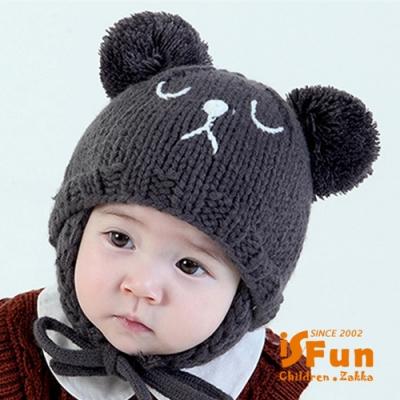 iSFun 愛睏小熊 兒童加厚針織護耳毛帽 2色可選