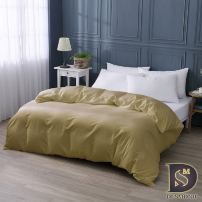 岱思夢 台灣製 素色薄被套 單人4.5x6.5尺 日系無印風 柔絲棉  香檳金