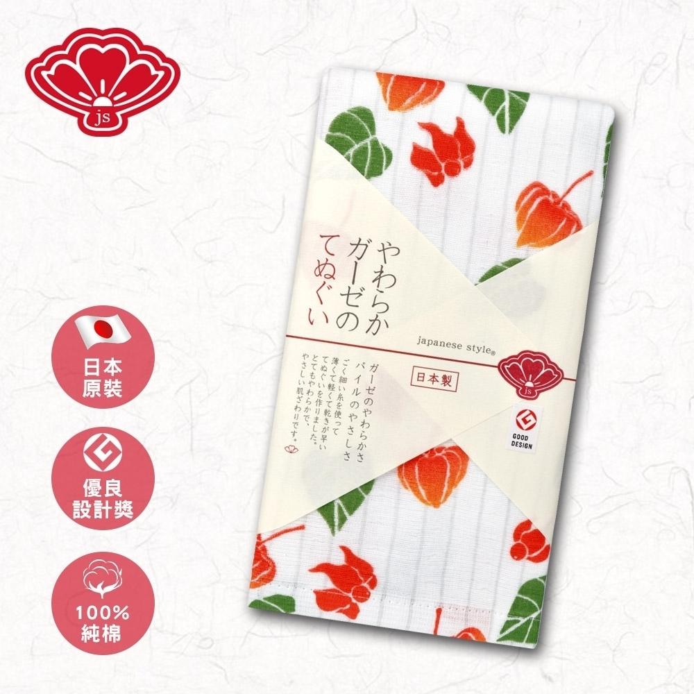 【日纖】日本製純棉長巾-錦紅燈籠34x90cm