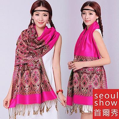 Seoul Show首爾秀 波西風情 純棉編織圍巾披肩 玫紅