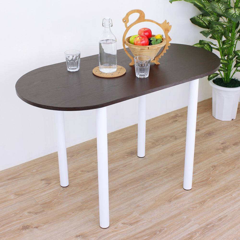頂堅 橢圓形餐桌/洽談桌/書桌/吧台桌-深60x寬120x高75cm-二色