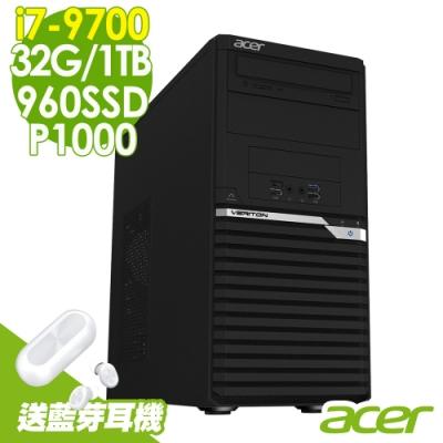 Acer VM6660G i7-9700/32G/1T+960SSD/P1000/W10P