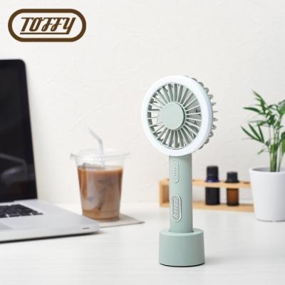日本Toffy LED Aroma USB充電式手持式電風扇 馬卡龍綠