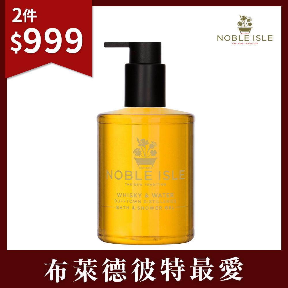 (2件$999)NOBLE ISLE 威士忌&水沐浴膠 250ML