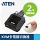 ATEN 2埠USB 4K HDMI帶線式KVM多電腦切換器 (外接式切換按鍵) - CS22H product thumbnail 1