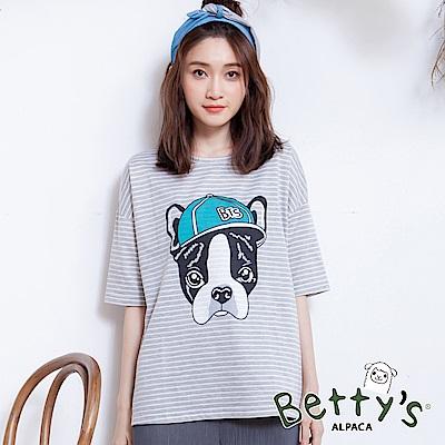 betty's貝蒂思 狗狗印花率性條紋T-shirt(淺灰) @ Y!購物