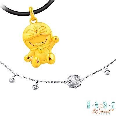 甜蜜約定 Doraemon 可愛哆啦A夢黃金墜子 送項鍊+歡喜純銀手鍊