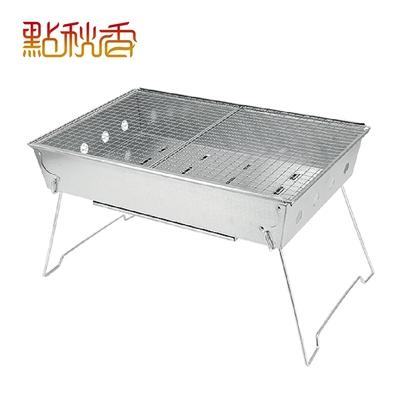 【點秋香】浪網碳烤爐(加厚款) 30x45cm 烤肉架