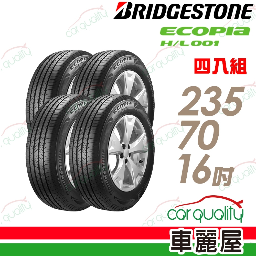 【普利司通】ECOPIA H/L001 省油經濟性輪胎_四入組_235/70/16