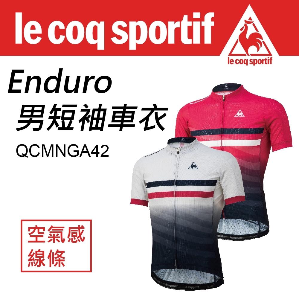 Le Coq sportif 公雞牌 Enduro男短袖車衣 QCMNGA42