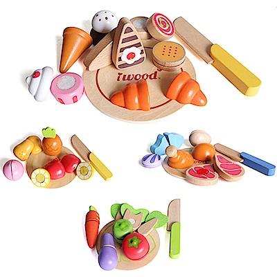 木玩世家 I Wood 兒童木製家家酒切切樂玩具 (共4款可任選)