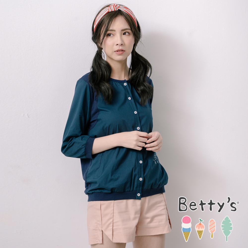 betty's貝蒂思 文青風剪裁壓摺短褲(淺粉桔)