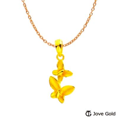 Jove Gold 漾金飾 屬於我們黃金墜子 送項鍊
