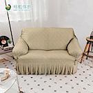 【格藍傢飾】繪影裙襬涼感沙發套1+2+3人座(松綠)