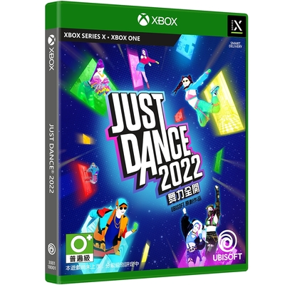 (預購)舞力全開2022中文版 / Just Dance 2022中文版 Xbox One/Xbox Series X